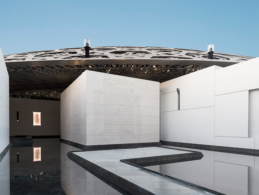Exterior Art of Louvre Abu Dhabi